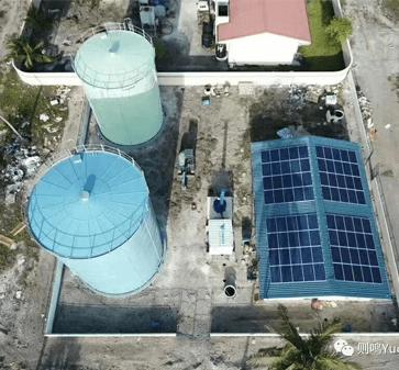 photovoltaic system design company